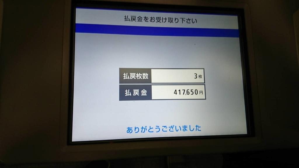 f:id:shimakazu1326:20190104192838j:plain