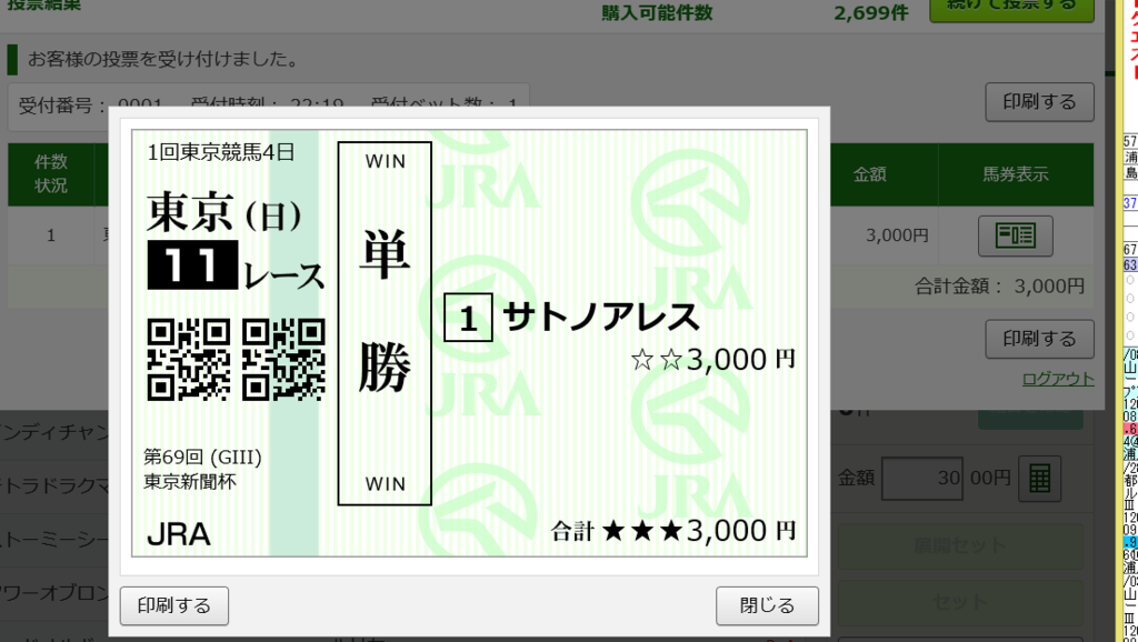 f:id:shimakazu1326:20190202222042p:plain