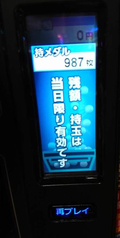 f:id:shimakazu1326:20190208010209p:plain