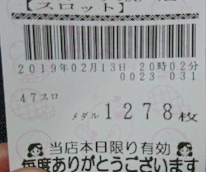 f:id:shimakazu1326:20190215023022p:plain