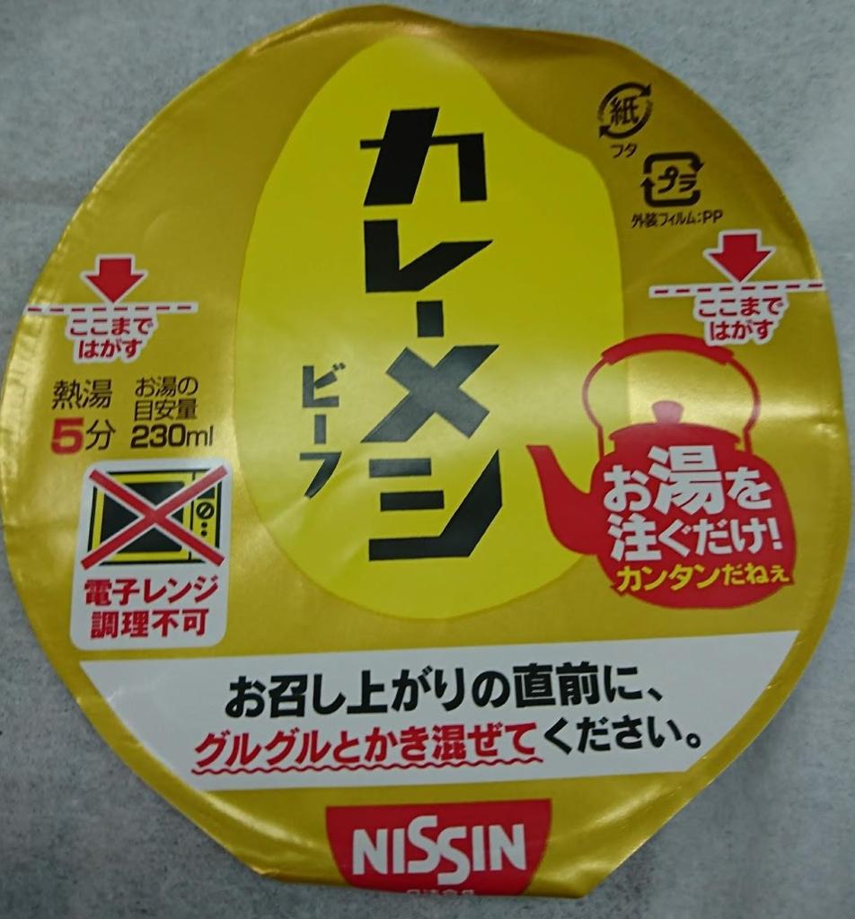 f:id:shimakazu1326:20190308221013p:plain