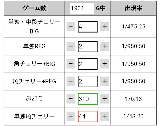 f:id:shimakazu1326:20190308225216p:plain