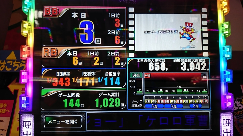 f:id:shimakazu1326:20190308225558j:plain