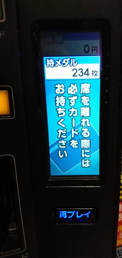 f:id:shimakazu1326:20190309004839p:plain