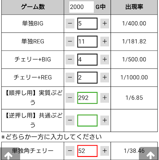 f:id:shimakazu1326:20190309232857p:plain