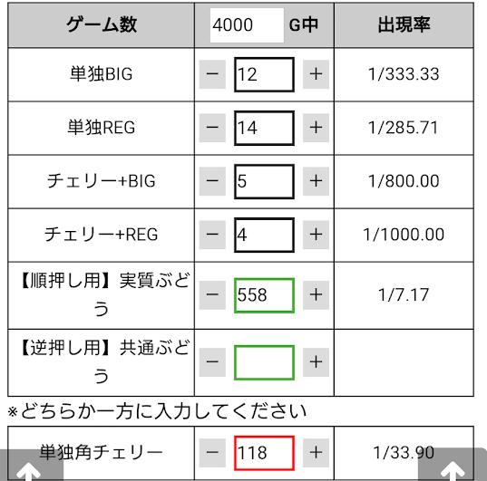 f:id:shimakazu1326:20190310000719p:plain