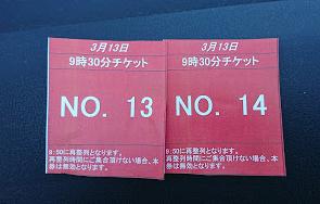 f:id:shimakazu1326:20190314073649p:plain