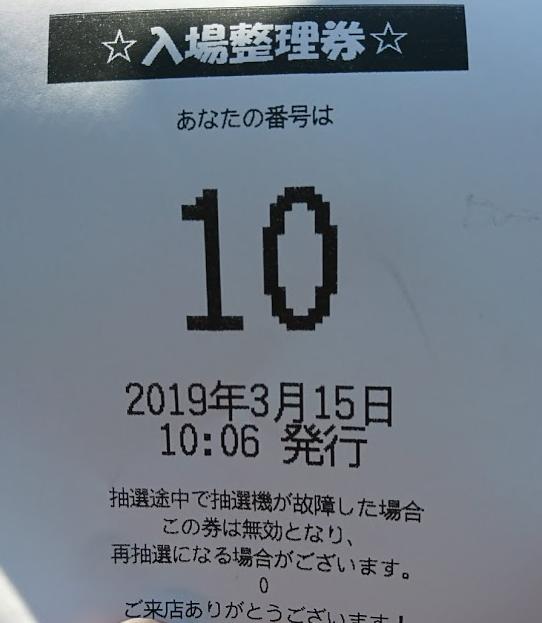 f:id:shimakazu1326:20190316211219p:plain