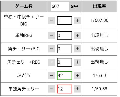 f:id:shimakazu1326:20190316225357p:plain