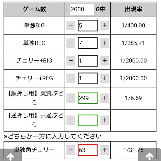 f:id:shimakazu1326:20190317231207p:plain