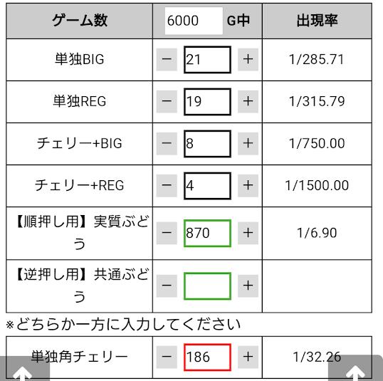 f:id:shimakazu1326:20190318203341p:plain