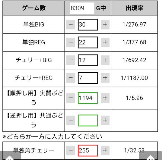 f:id:shimakazu1326:20190318232519p:plain