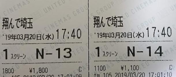f:id:shimakazu1326:20190321222156p:plain