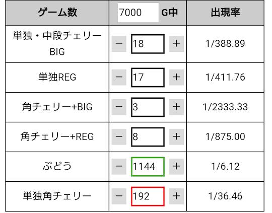 f:id:shimakazu1326:20190327020157p:plain