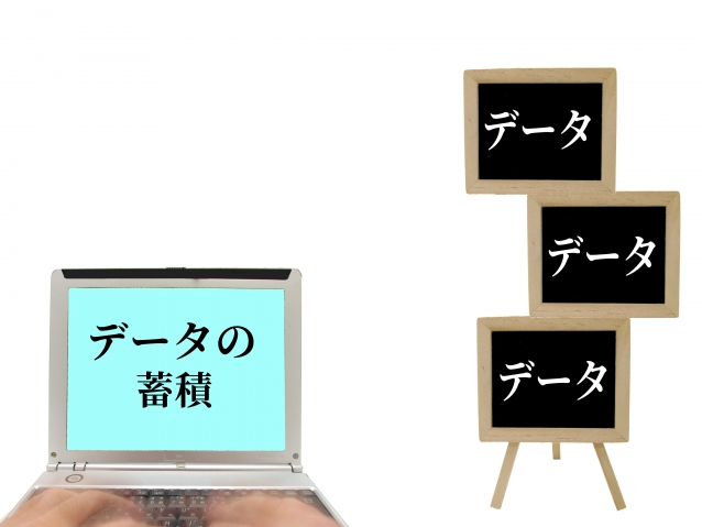 f:id:shimakazu1326:20190403164222p:plain