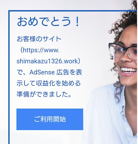 f:id:shimakazu1326:20190404204732p:plain