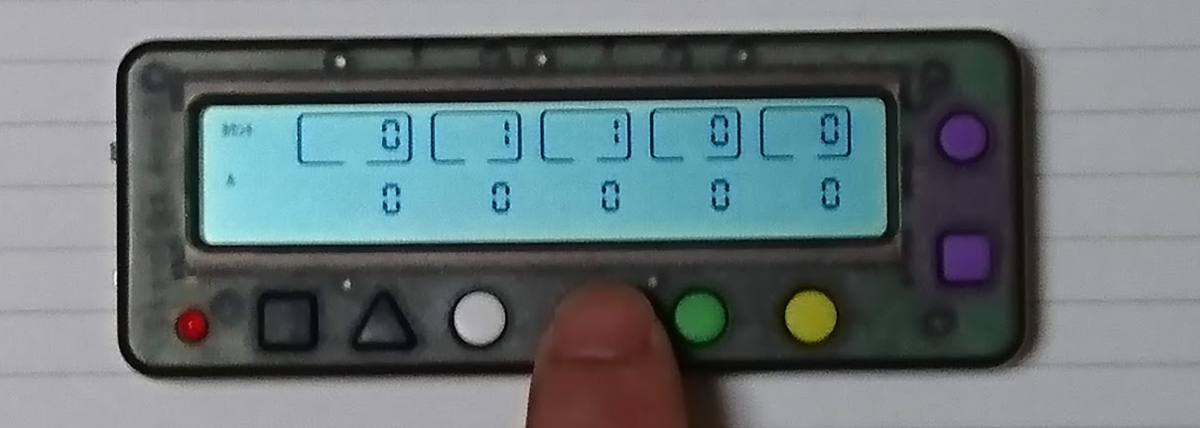 f:id:shimakazu1326:20190412232850p:plain