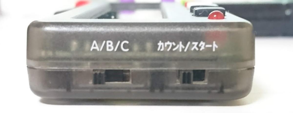 f:id:shimakazu1326:20190413203629p:plain