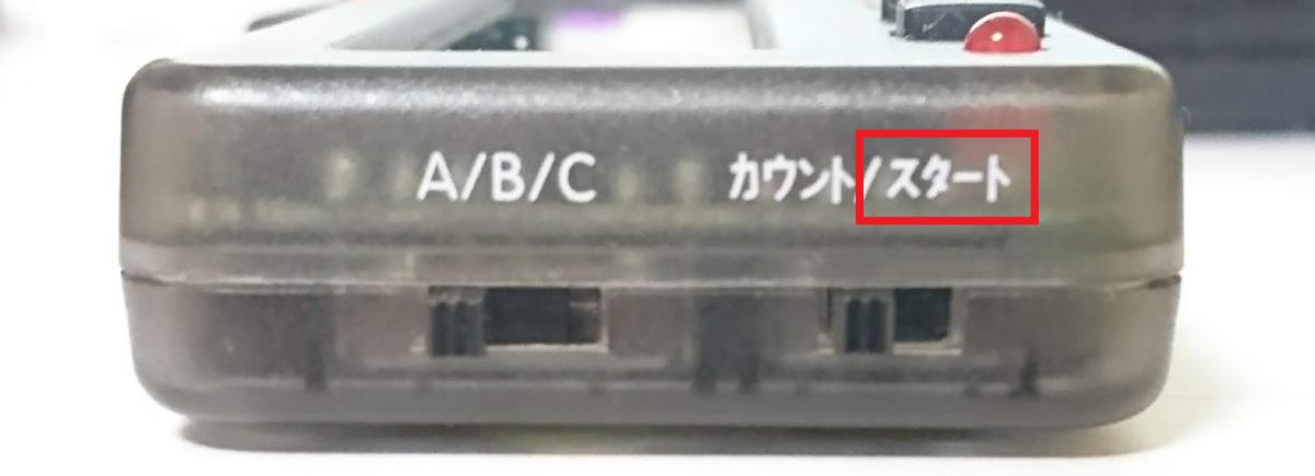 f:id:shimakazu1326:20190413225317p:plain