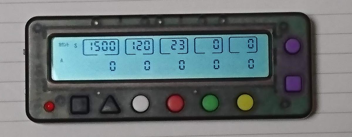 f:id:shimakazu1326:20190413231334p:plain