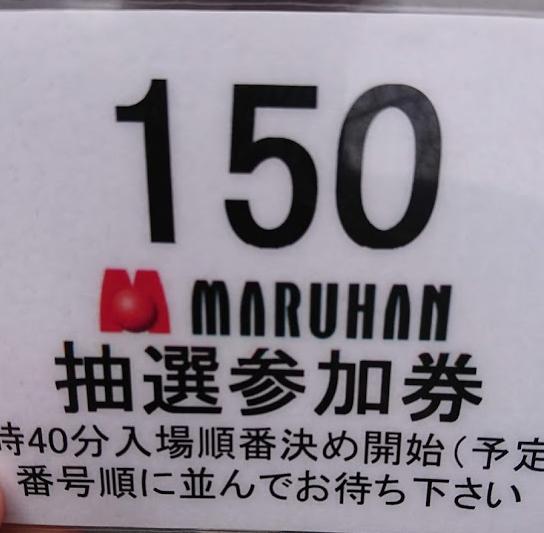 f:id:shimakazu1326:20190419110902p:plain