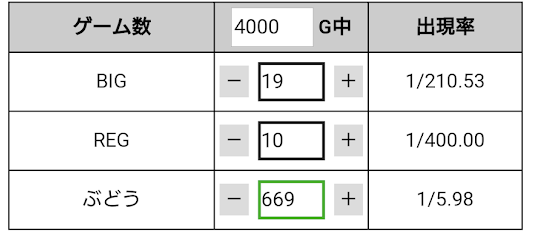 f:id:shimakazu1326:20190421080757p:plain