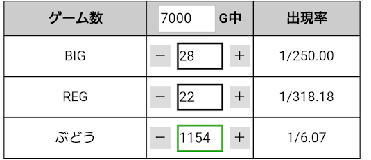 f:id:shimakazu1326:20190422072317p:plain