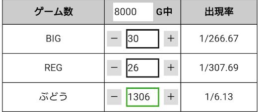 f:id:shimakazu1326:20190422073926p:plain