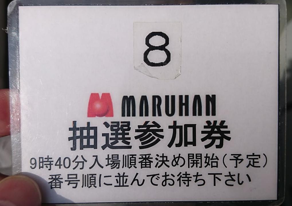f:id:shimakazu1326:20190424183507p:plain