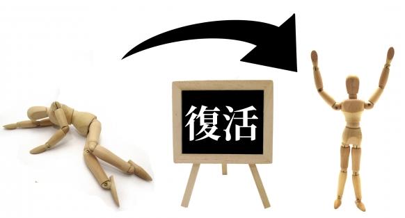 f:id:shimakazu1326:20190503075542p:plain