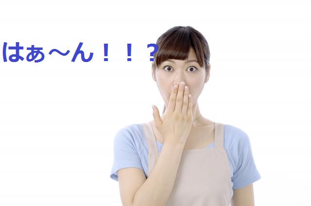 f:id:shimakazu1326:20190505183150p:plain