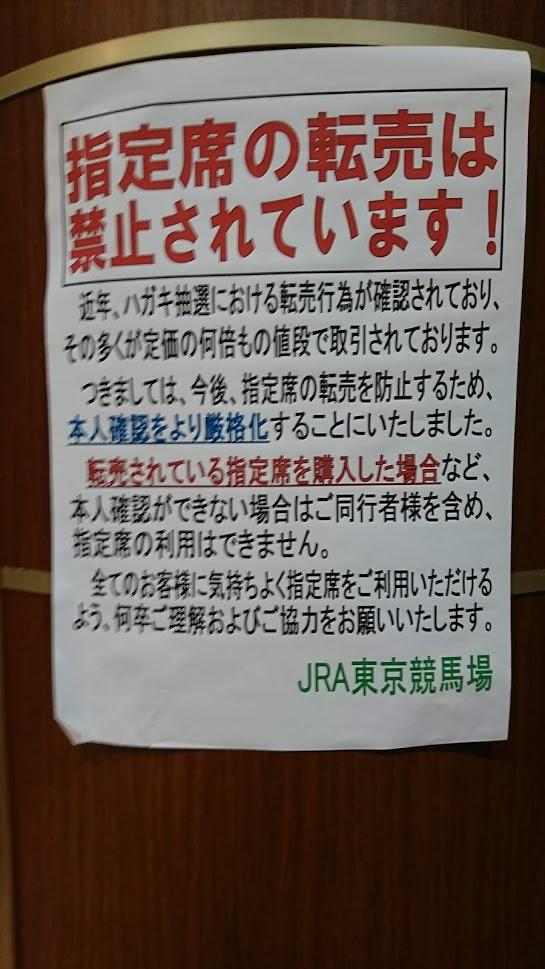 f:id:shimakazu1326:20190507075051j:plain