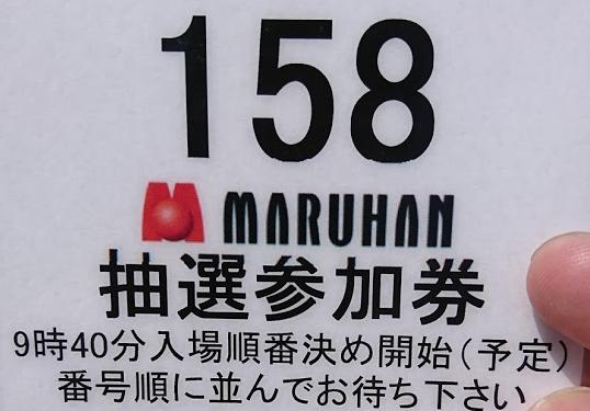 f:id:shimakazu1326:20190518211257p:plain