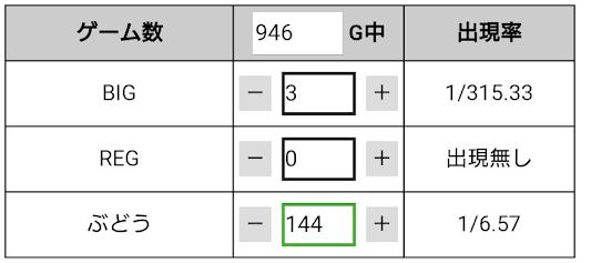 f:id:shimakazu1326:20190519201430p:plain