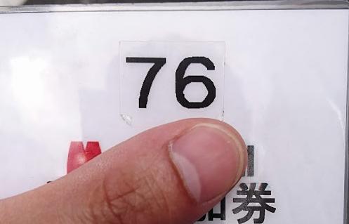 f:id:shimakazu1326:20190530075405p:plain