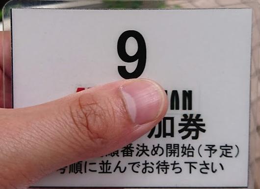 f:id:shimakazu1326:20190601233443p:plain