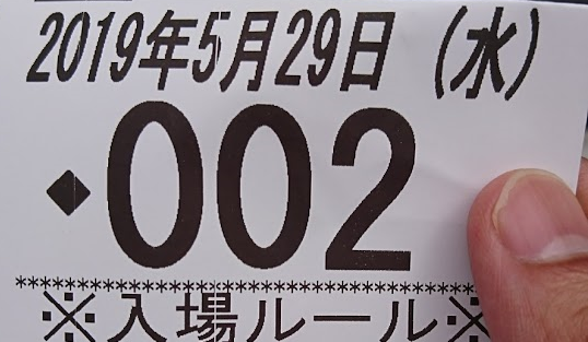 f:id:shimakazu1326:20190601233804p:plain