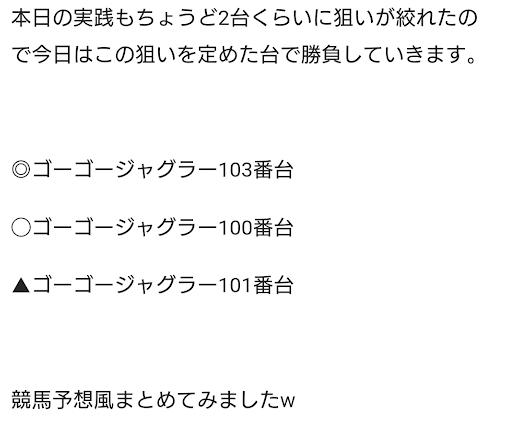 f:id:shimakazu1326:20190602080822p:plain
