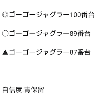 f:id:shimakazu1326:20190608204724p:plain
