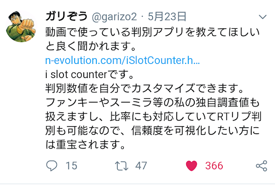 f:id:shimakazu1326:20190608230126p:plain