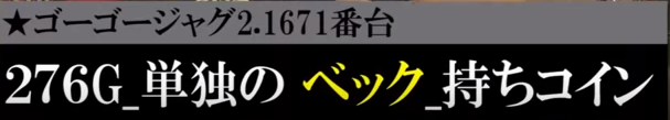 f:id:shimakazu1326:20190616075232p:plain
