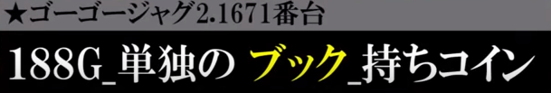 f:id:shimakazu1326:20190616075306p:plain
