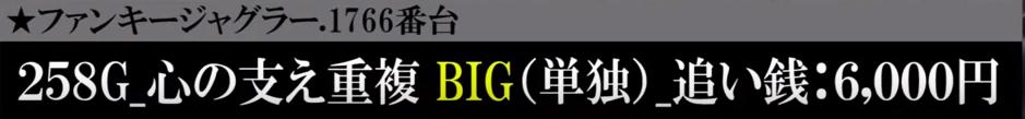 f:id:shimakazu1326:20190616082157p:plain