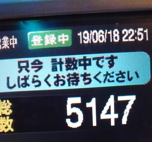 f:id:shimakazu1326:20190620210042p:plain