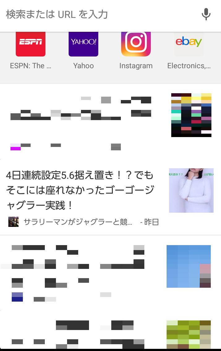 f:id:shimakazu1326:20190624223344p:plain