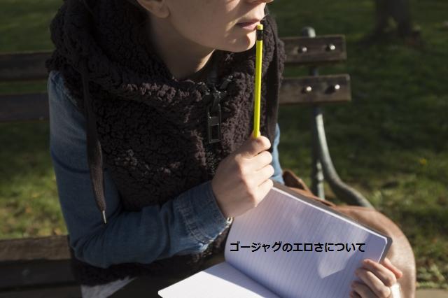 f:id:shimakazu1326:20190625080716p:plain