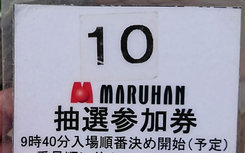 f:id:shimakazu1326:20190625184904p:plain