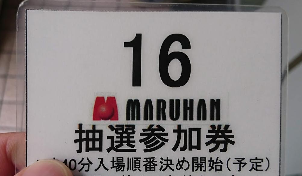 f:id:shimakazu1326:20190626223359p:plain