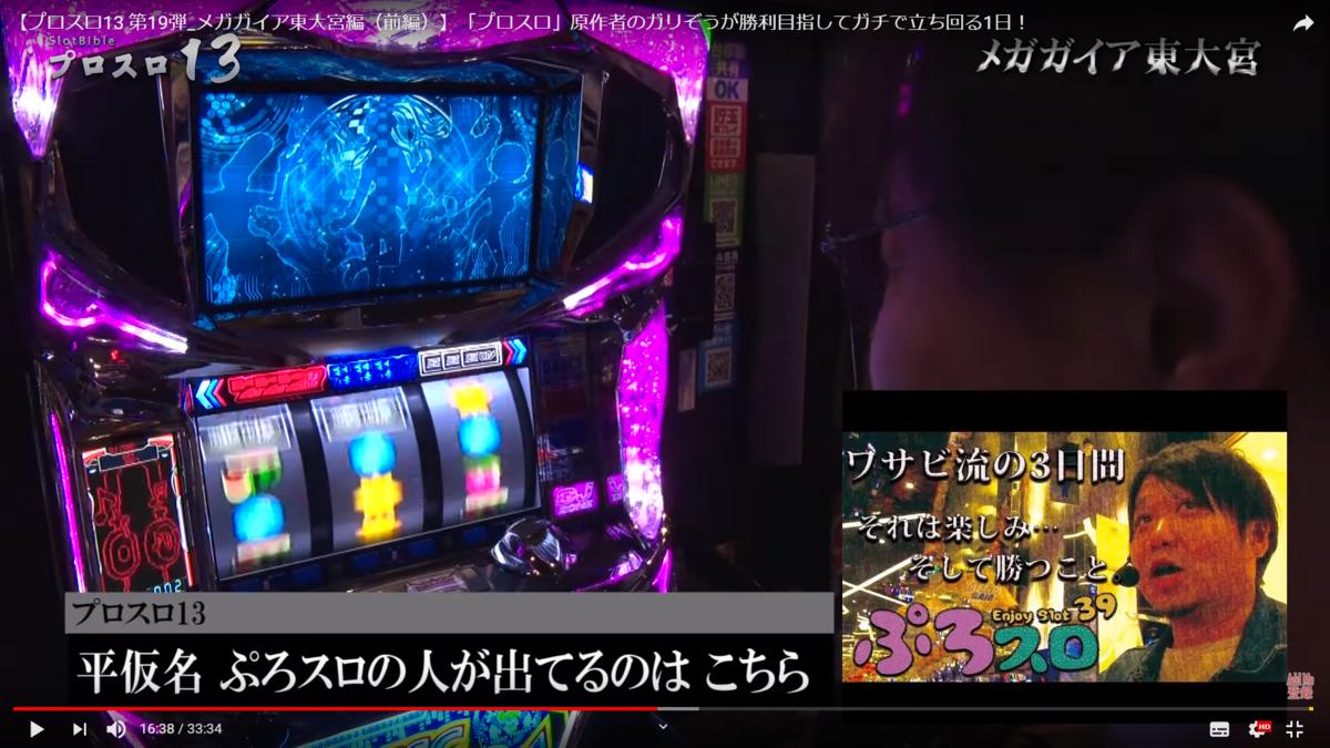 f:id:shimakazu1326:20190702165011p:plain