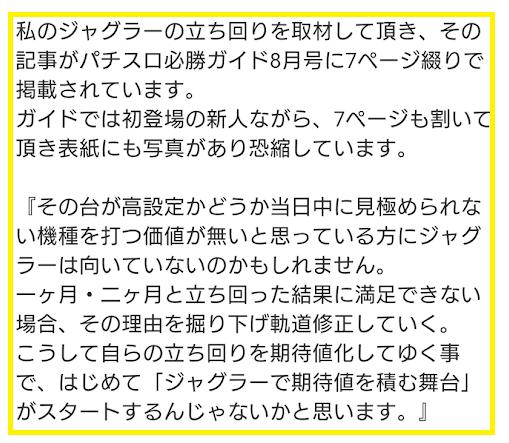 f:id:shimakazu1326:20190702172859p:plain